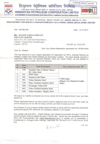 HPCL – Visakhapatnam