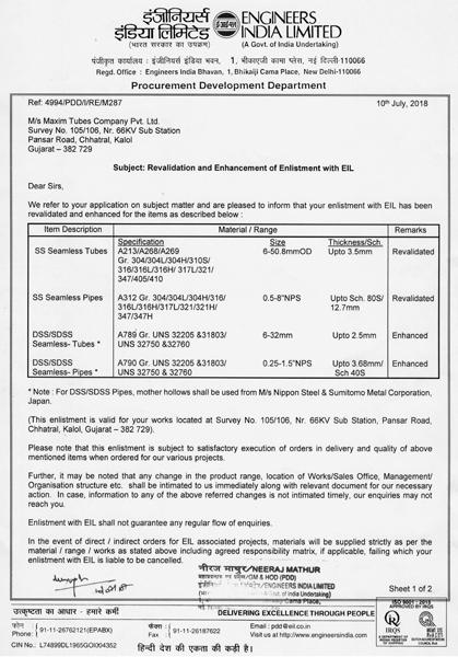 Engineers India Ltd