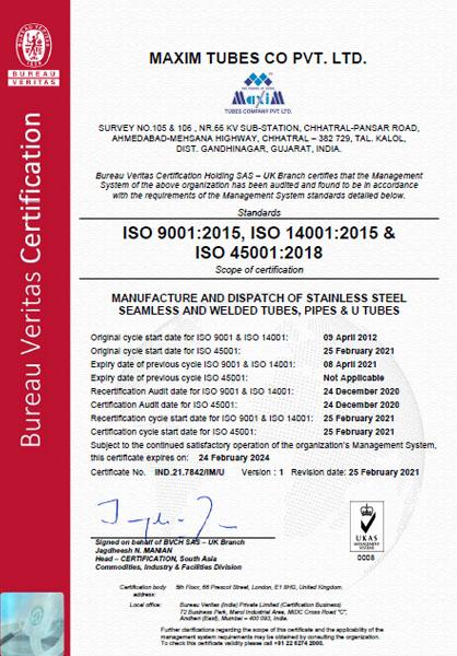 ISO 9001:2015, ISO 14001:2015 & ISO 45001:2018