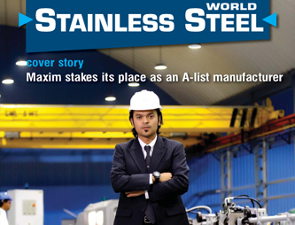 Maxim stakes it's place as an A-list manufacturer