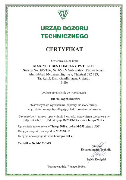 Approval of Manufacturer – UDT